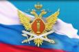 Заседание Межрелигиозной рабочей группы по взаимодействию УФСИН России по г. Москве с религиозными организациями