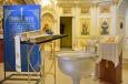 В учреждениях УФСИН России по г. Москве продолжается Неделя Молитвы