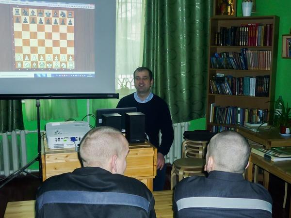 Осужденные следственного изолятора № 1 г. Москвы сыграли с профессиональным гроссмейстером