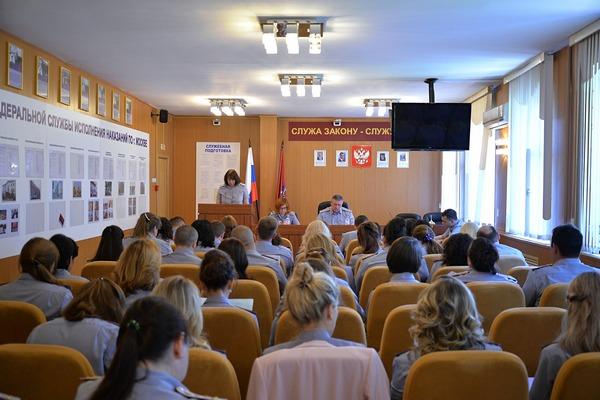 В УФСИН России по г. Москве подвели итоги деятельности уголовно-исполнительной инспекции