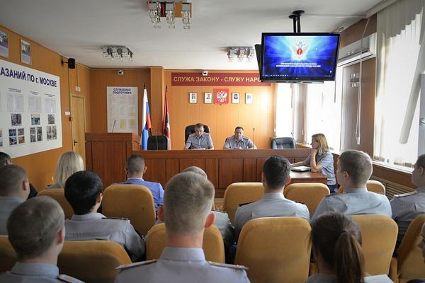 В УФСИН России по г. Москве состоялись учебно-методические сборы с сотрудниками оперативных отделов - выпускниками вузов ФСИН России