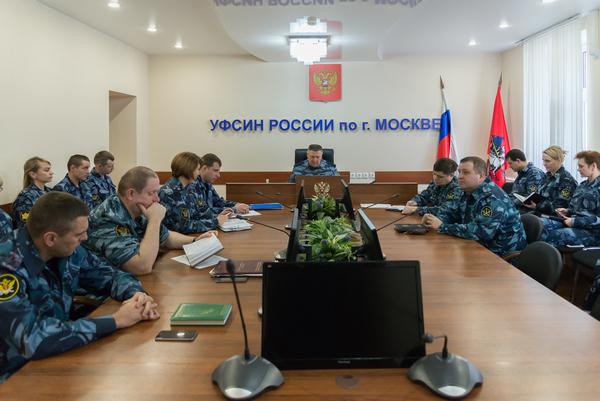 В УФСИН России по г. Москве прошла штабная тренировка