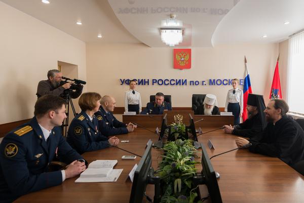 УФСИН России по г. Москве и Московская епархия Русской Православной церкви подписали соглашение о взаимодействии