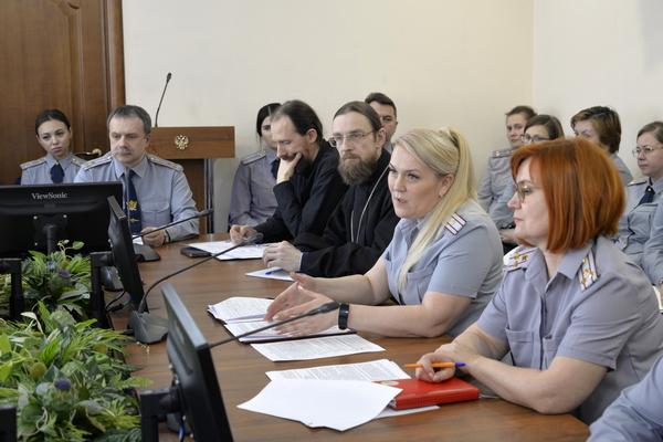 В УФСИН России по г. Москве обсудили вопросы сотрудничества уголовно-исполнительной инспекции с представителями институтов гражданского общества