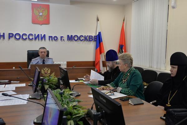 Состоялось заседание Общественного совета при УФСИН России по г. Москве