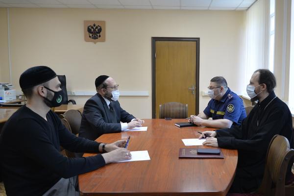 В УФСИН России по г. Москве состоялось заседание межрелигиозной рабочей группы
